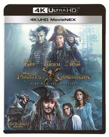 パイレーツ・オブ・カリビアン/最後の海賊 4K UHD MovieNEX [4K ULTRA HD+3DBlu-ray+Blu-ray][Blu-ray] / 洋画