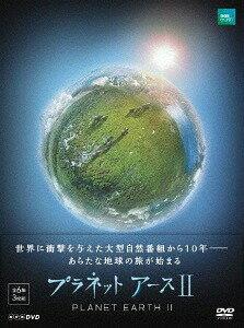 プラネットアースII DVD-BOX[DVD] / ドキュメンタリー