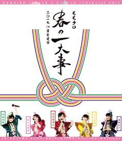 ももクロ春の一大事2017 in 富士見市 LIVE DVD[DVD] / ももいろクローバーZ