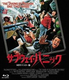 サブウェイ・パニック HDリマスター版[Blu-ray] / 洋画