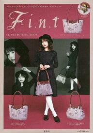 F i.n.t GIGI's CLOSET BAG BOOK[本/雑誌] (単行本・ムック) / 宝島社