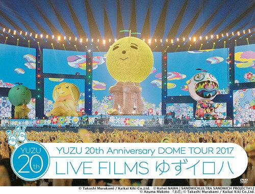 20th Anniversary DOME TOUR 2017「LIVE FILMS ゆずイロハ」[DVD] / ゆず