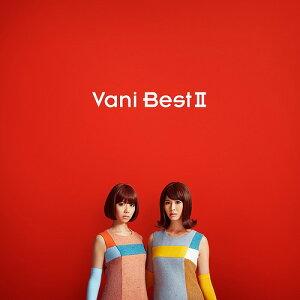 Vani Best II[CD] / バニラビーンズ