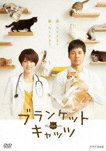 ブランケット・キャッツ DVD-BOX[DVD] / TVドラマ