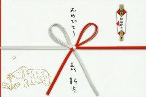 [書籍とのゆうメール同梱不可]/おめでとう 長新太絵はがきブック[本/雑誌] / 長新太/絵