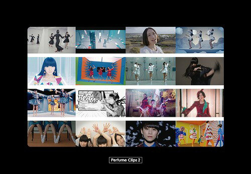 Perfume Clips 2 [初回限定版][DVD] / Perfume