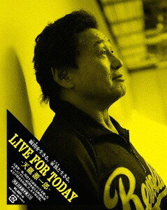 LIVE FOR TODAY-天龍源一郎- [特別版] [初回限定版][Blu-ray] / 邦画 (ドキュメンタリー)