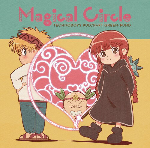 TVアニメ『魔法陣グルグル』2クール目ED主題歌: Magical Circle[CD] / TECHNOBOYS PULCRAFT GREEN-FUND feat.中川翔子
