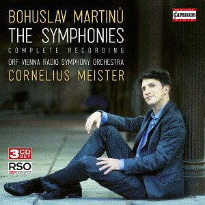 マルティヌー: 交響曲全集[CD] / クラシックオムニバス