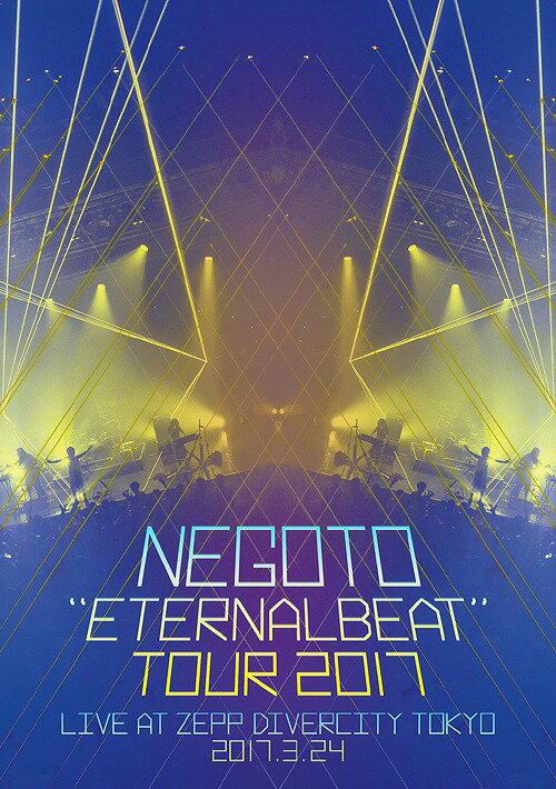 """ETERNALBEAT"" TOUR 2017[DVD] / ねごと"