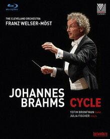 ブラームス: 交響曲第1 2 3 4番 ヴァイオリン協奏曲 ピアノ協奏曲第2番[Blu-ray] / フランツ・ウェルザー=メスト(指揮)/クリーヴランド管弦楽団