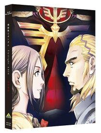 機動戦士ガンダム Twilight AXIS 赤き残影 Blu-ray Disc [期間限定生産][Blu-ray] / アニメ