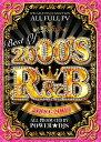 BEST OF 2000'S R&B 2000-2009[DVD] / POWER★DJS