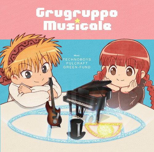 TVアニメ『魔法陣グルグル』オリジナルサウンドトラック[CD] / アニメサントラ (音楽: TECHNOBOYS PULCRAFT GREEN-FUND)