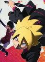 BORUTO-ボルト- NARUTO NEXT GENERATIONS DVD-BOX 2 [完全生産限定版][DVD] / アニメ