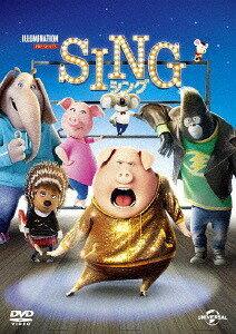 SING/シング [廉価版][DVD] / 洋画