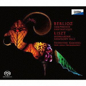 ベルリオーズ: 幻想交響曲 リスト: ハンガリー狂詩曲 第2番 (管弦楽版) [HQ-Hybrid CD][SACD] / 上岡敏之 (指揮)/新日本フィルハーモニー交響楽団