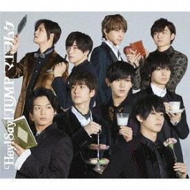 マエヲムケ [通常盤][CD] / Hey! Say! JUMP