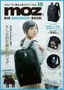moz BIG BACKPACK BOO[本/雑誌] (単行本・ムック) / 宝島社