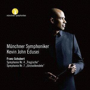 シューベルト: 交響曲 第4番&第8番 (ヴェンツァーゴ補筆完成版)[CD] / クラシックオムニバス