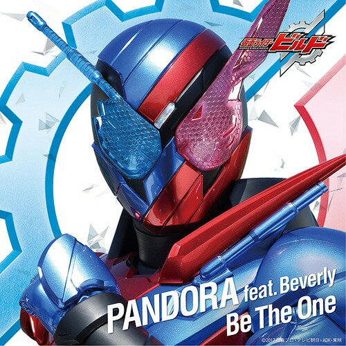 Be The One[CD] / PANDORA