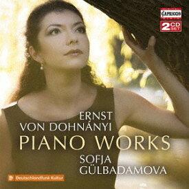 ドホナーニ: ピアノ作品集[CD] / ソフィア・ギュルバダモーヴァ