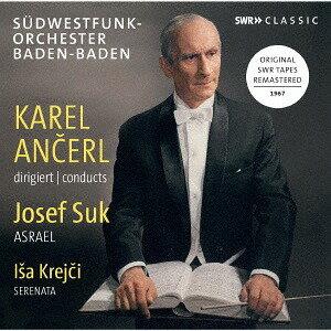 カレル・アンチェル 1967年録音集[CD] / クラシックオムニバス