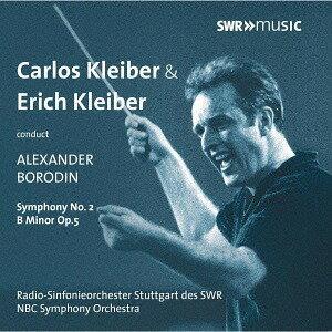 ボロディン: 交響曲 第2番[CD] / クラシックオムニバス