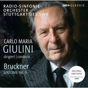 ブルックナー: 交響曲 第9番[CD] / クラシックオムニバス