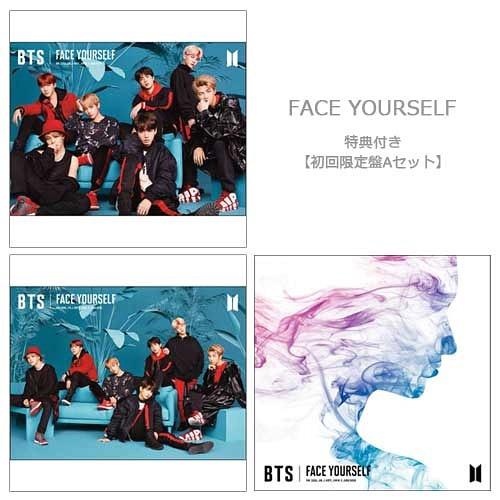 FACE YOURSELF 初回限定盤Aセット: 初回限定盤A【CD+Blu-ray】 + 初回限定盤C + 通常盤[CD] / BTS (防弾少年団)