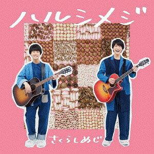 ハルシメジ [CD+DVD][CD] / さくらしめじ