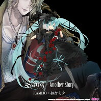 Sang -Another Story- [完全限定盤][CD] / KAMIJO & 初音ミク