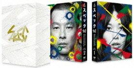 SPEC 全本編DVD-BOX[DVD] / TVドラマ