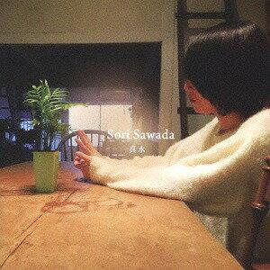 真水[CD] / Sori Sawada (risou)