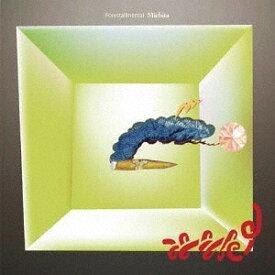 Forestallmental[CD] / Michita