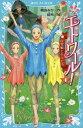 エトワール! 4[本/雑誌] (講談社青い鳥文庫) / 梅田みか/作 結布/絵