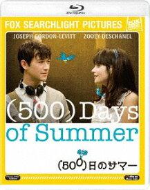 (500)日のサマー [廉価版][Blu-ray] / 洋画