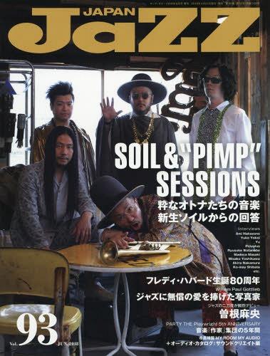 JAZZ JAPAN (ジャズジャパン) Vol.93 2018年6月号 【表紙】 SOIL & PIMP SESSIONS[本/雑誌] (雑誌) / シンコーミュージック