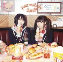 TVアニメ「ありすorありす」オープニングテーマ: A or A!? [通常盤][CD] / petit milady