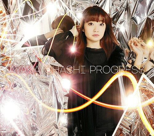 PROGRESS [Blu-ray付初回限定盤][CD] / 大橋彩香