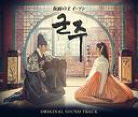 仮面の王 イ・ソン オリジナル・サウンドトラック [2CD+DVD][CD] / TVサントラ