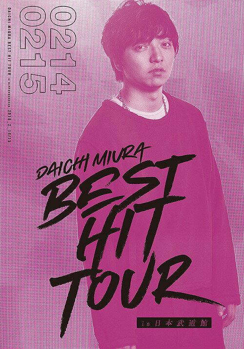 DAICHI MIURA BEST HIT TOUR in 日本武道館[DVD] / 三浦大知