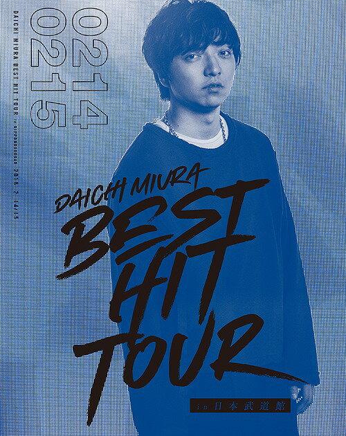 DAICHI MIURA BEST HIT TOUR in 日本武道館[Blu-ray] / 三浦大知