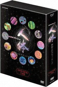NHKスペシャル 人体 神秘の巨大ネットワーク DVD-BOX[DVD] / ドキュメンタリー