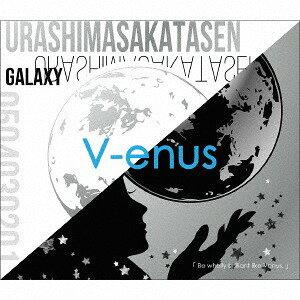 V-enus [DVD付初回限定盤 B][CD] / 浦島坂田船