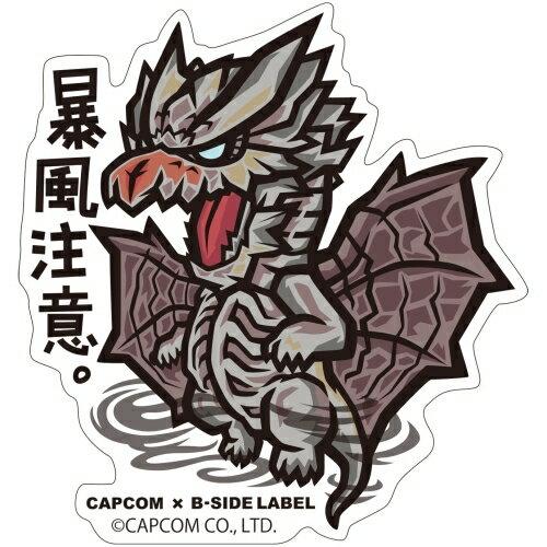 【カプコン】CAPCOM x B-SIDE LABEL ステッカー モンスターハンター:ワールド 暴風注意。[グッズ]