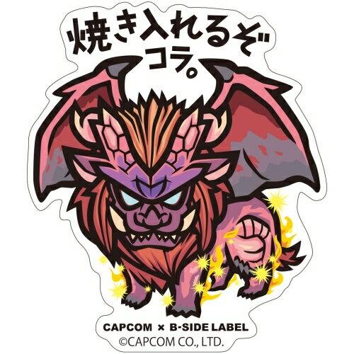 【カプコン】CAPCOM x B-SIDE LABEL ステッカー モンスターハンター:ワールド 焼き入れるぞコラ。[グッズ]