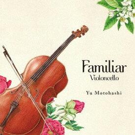 Familiar[CD] / Studio PHONON