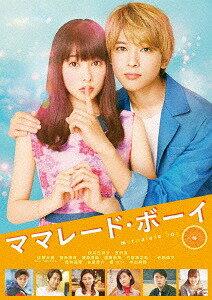 ママレード・ボーイ[DVD] / 邦画