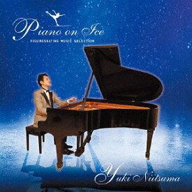 Piano on Ice[CD] / 新妻友機 (ピアノ)